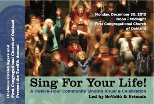 SFYL13 Postcard Front